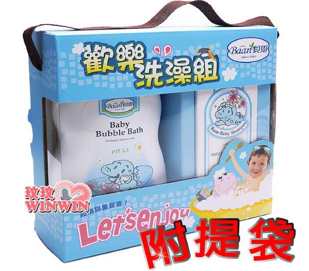 Baan 貝恩歡樂洗澡組「嬰兒泡泡香浴露1000ML+嬰兒洗髮精200ML」附贈禮用提袋,專用提袋、送禮大方