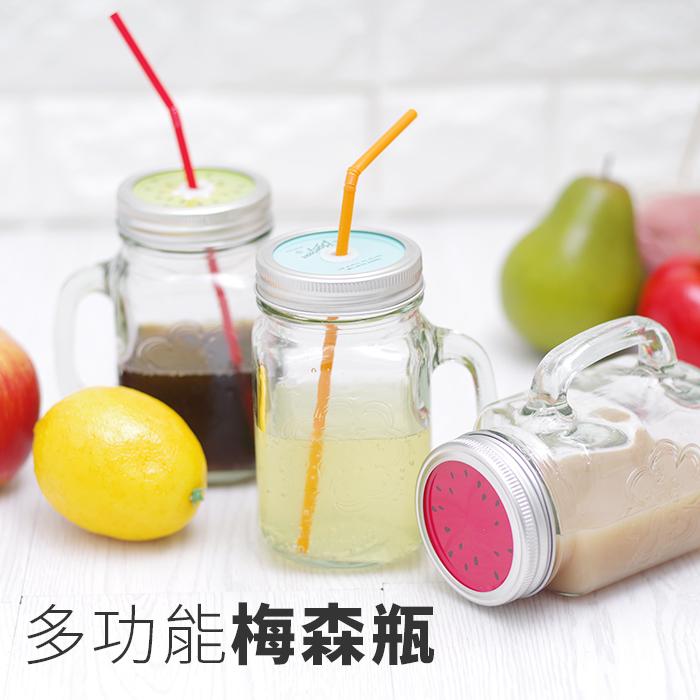 梅森瓶 多功能耐高溫密封飲料杯 隨行杯 環保杯 梅森杯【SV6981】快樂生活網