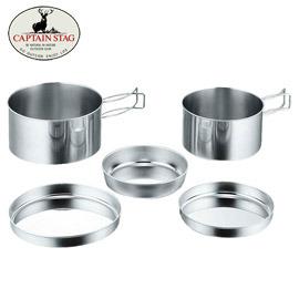 【露營趣】中和 Captain Stag 鹿牌 M-7520 輕鬆行鍋具五件組 不鏽鋼鍋具 套鍋 煎盤 湯鍋 炊具