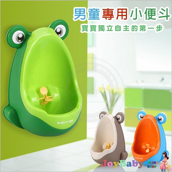 小便訓練器/男童小便斗可愛卡通青蛙造型兒童尿尿盆/幼兒小便器【JoyBaby】