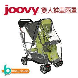 [ Baby House ] Joovy Caboose 雙人推車雨罩【愛兒房生活館】