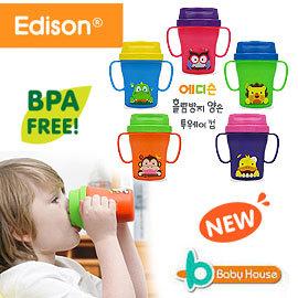 [ Baby House ] 愛迪生 Edison TwoWay防漏水杯【愛兒房生活館】