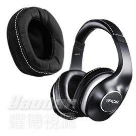 【曜德視聽】DENON AH-D600 專用 替換耳罩 原廠公司貨配件