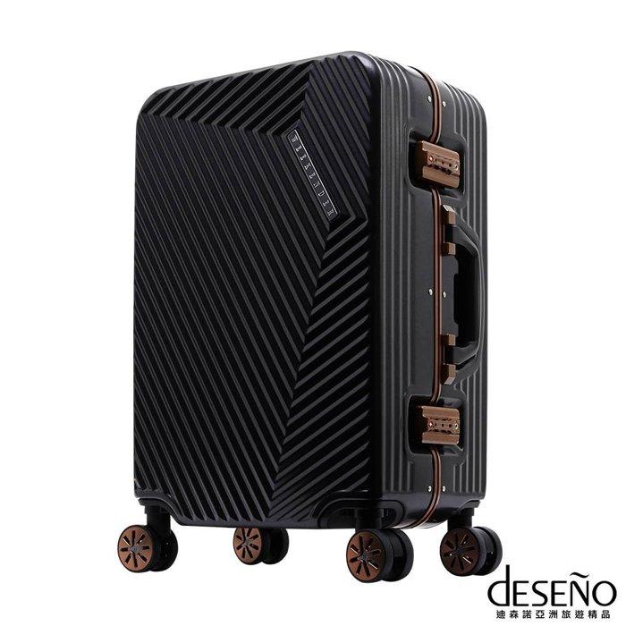 【加賀皮件】Deseno 索特典藏 時尚 多色 26吋 細鋁框箱 行李箱 旅行箱 DL1202