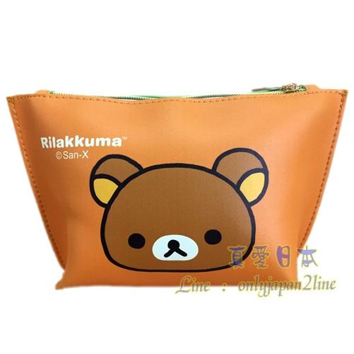 【真愛日本】16090700003皮革拉鍊化妝包-大頭淺咖  SAN-X 懶熊 奶熊 拉拉熊 化妝包 收納包