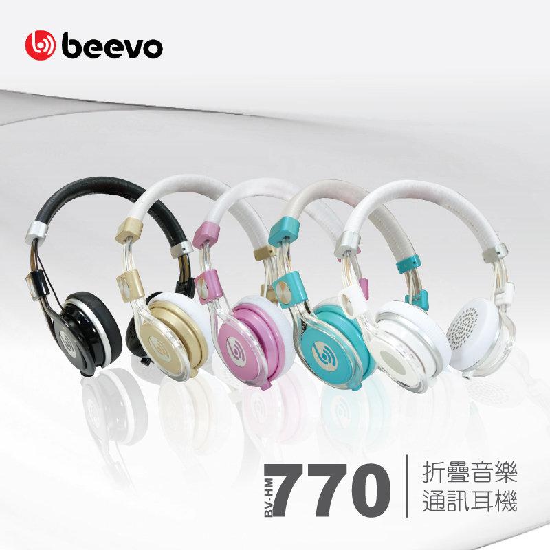 Beevo BV-HM770 耳罩式耳機/麥克風/通話/高音質/摺疊/LG Nexus 5X/G4C/V10/G3/G4/OPPO R7/Plus/R7S/5s/N3/R5/Samsung J2/J7..