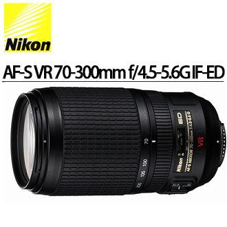 ★分期零利率 ★Nikon AF-S VR 70-300mm f/4.5-5.6G IF-ED NIKON 單眼相機專用變焦鏡頭 國祥/榮泰 公司貨