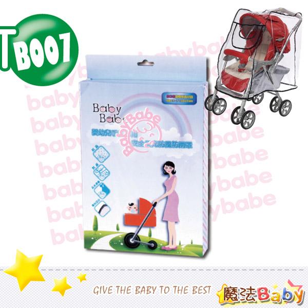 魔法Baby~台灣製造安全反光防風防雨罩(NOP)~嬰幼兒用品~外出安全用品~tb007