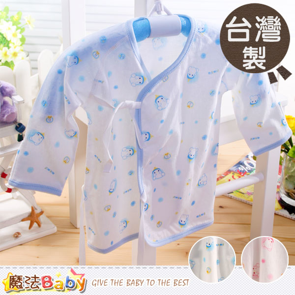 嬰兒護手肚衣 台灣製純棉清涼薄緹花布嬰兒服(藍.粉) 0~6M 魔法Baby~h1093