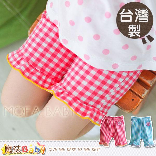【魔法Baby】台灣製設計師系列格紋荷葉六分褲(粉.藍)~女童裝~k03034
