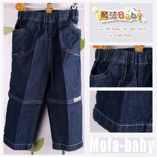 魔法Baby~萊爾牛仔長褲~男童裝~時尚設計童裝~k05656