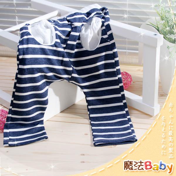 魔法Baby ~韓版條紋圓口袋哈倫垮褲~童裝~小潮男女童裝~時尚設計童裝~k23756