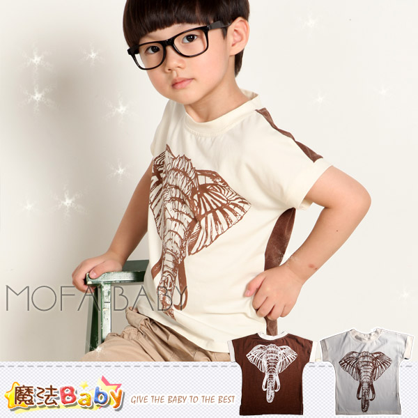 魔法Baby~前後印非洲象雙色襯衫/上衣/T恤~DODOMO品牌系列~男童裝~男女童裝~k26948
