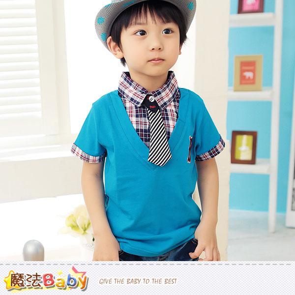 男童裝~假兩件襯衫領上衣~魔法Baby~k33502