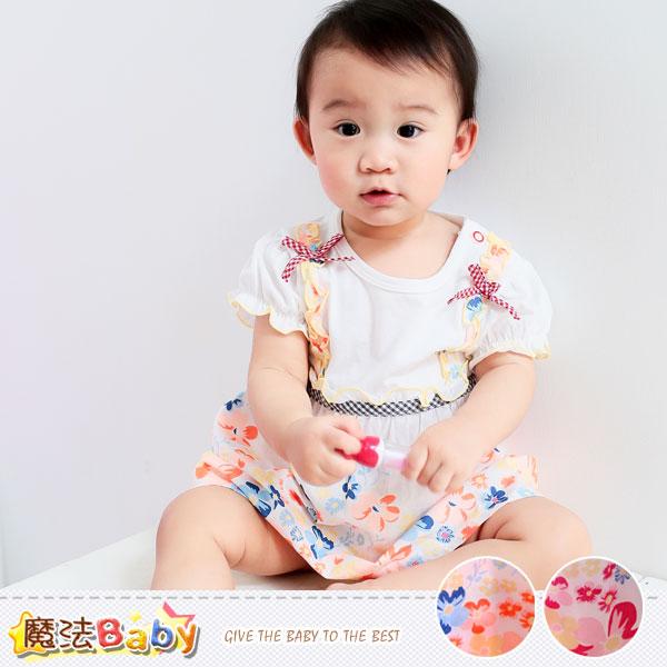洋裝~繽紛夏彩連身裙(紅.桔兩色隨機出貨)~女童裝~魔法Baby~k34950