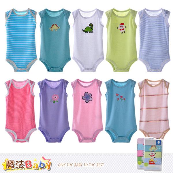 包屁衣~背心式寶寶連身衣(男女生款,五件一組)~魔法Baby~k35537