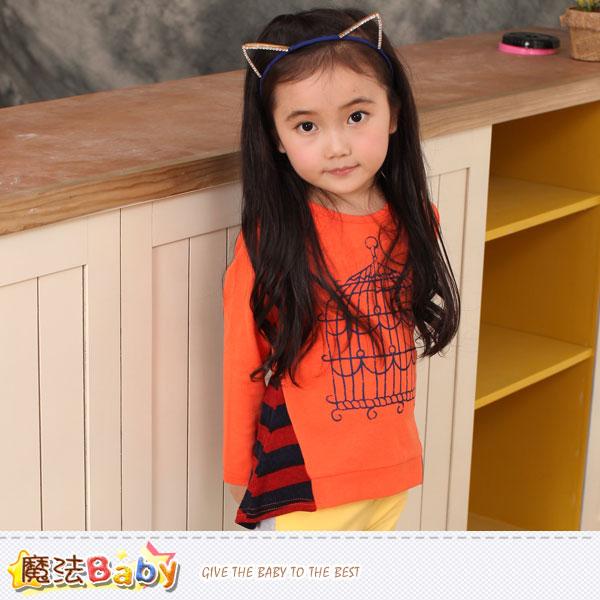 流行女童裝 品牌兒童服飾 秋冬季長版上衣 魔法Baby~k36657