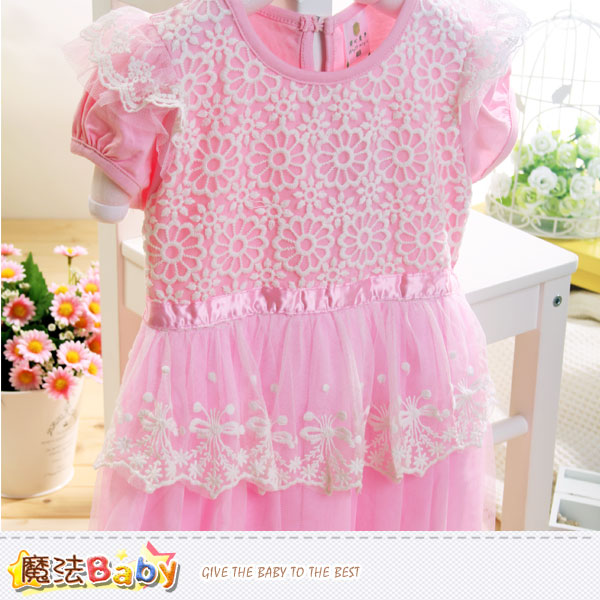 洋裝 精緻蕾絲女童洋裝 連身裙 魔法Baby~k40111