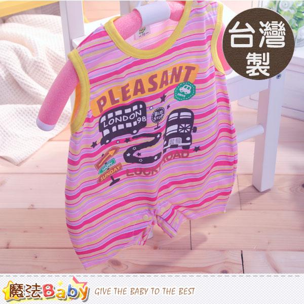 台灣製女寶寶無袖包屁衣 魔法Baby~k41033