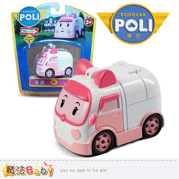 玩具 救援小英雄 合金單車 安寶 魔法Baby~lrb83163