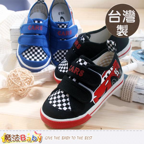 男童鞋 台灣製專櫃款迪士尼閃電麥坤帆布鞋(藍.黑) 魔法Baby~sh5809