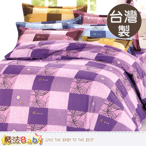 台灣製3.5x6.2尺單人枕套床包組 魔法Baby~u01s276