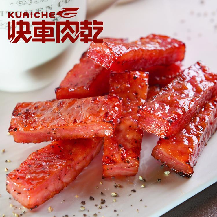 【快車肉乾】A12 招牌特厚黑胡椒豬肉干 × 隨手輕巧包 (111g/包)