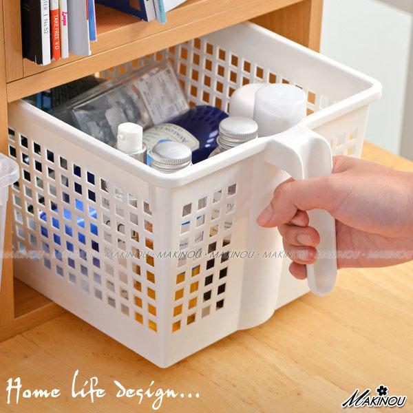 日本MAKINOU 收納籃|深型萬用籃附手把-大-台灣製|收納箱收納盒置物籃編織籃瀝水籃 牧野丁丁MAKINOU