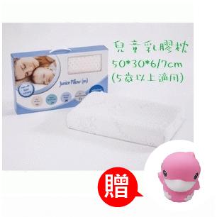 【加贈KUKU鴨小夜燈】新加坡【Sofzsleep】兒童乳膠枕 (M)