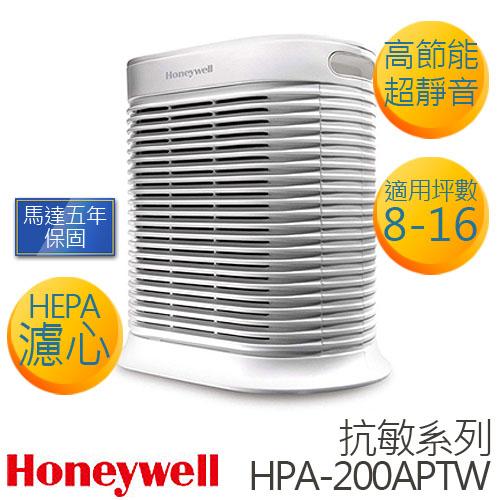 Honeywell 8-16坪 抗敏系列空氣清淨機 HPA-200APTW