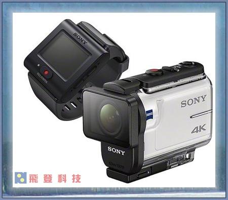 【防水攝影機】附防水殼+即時檢視遙控器 SONY FDR-X3000R 運動攝影機 光學防震 4K攝影 X3000R 公司貨