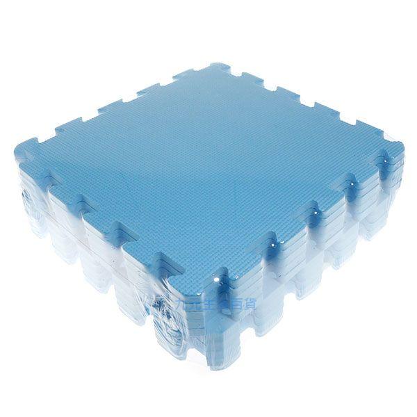 【九元生活百貨】淺藍色彩墊/10入 EVA 鋪地 拼裝地墊 拼板