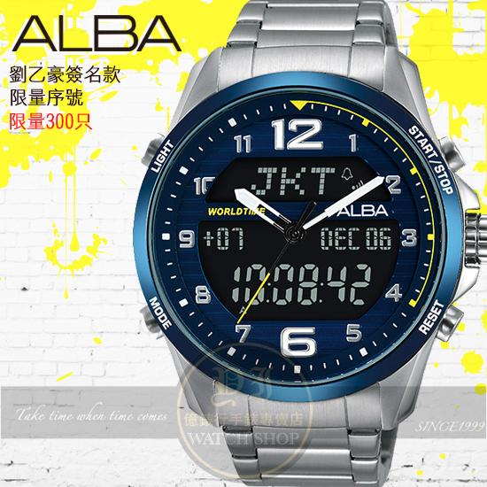 ALBA 劉以豪代言ACTIVE系列代言人簽名特別限量腕錶N021-X004B/AZ4025X1公司貨