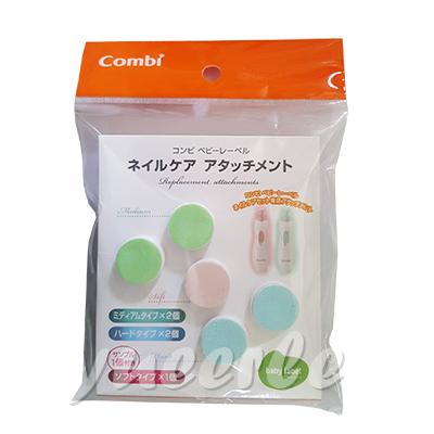 【悅兒樂婦幼用品?】Combi 康貝 磨甲機專用替換磨甲片