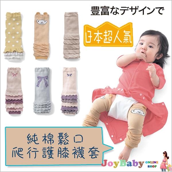襪子/襪套/護膝/護手防曬/日本熱銷夏季超薄鬆口寶寶襪襪套泡泡襪 護膝 護肘 襪子 襪套【JoyBaby】