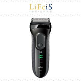 當代美學 日本原裝 百靈 BRAUN 【3050CC】電動刮鬍刀 電鬍刀 可水洗 海外