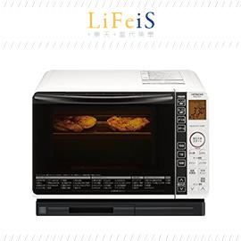 日本原裝 HITACHI【MRO-RS7】微波烤箱 23L 蒸氣燒烤 水波爐 微波爐 烤箱