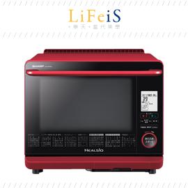 當代美學 夏普 SHARP【AX-SP300】30L 水波爐 微波爐 烤箱 2段料理 自動料理245種