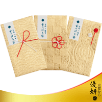 日本進口 黃金紅包袋(小)1入