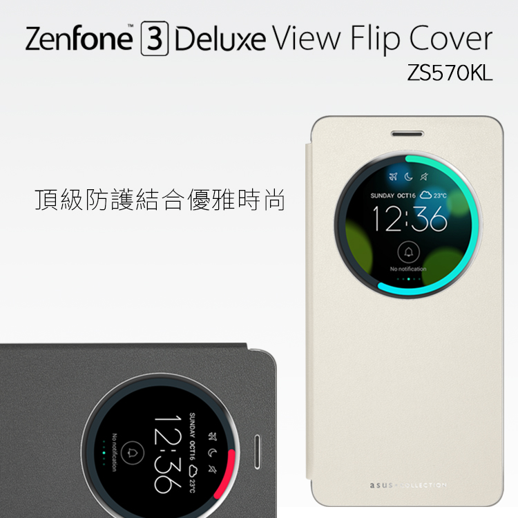 ASUS ZenFone 3 Deluxe ZS570KL 原廠 視窗感應側掀皮套/透視皮套/原廠皮套/保護殼/手機套/保護套/背蓋/皮套/View Flip Case