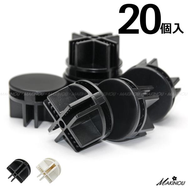 日本MAKINOU 連接扣|20入-彩色連接頭-魔術方塊專用-台灣製|日本牧野 收納櫃卡榫 MAKINO