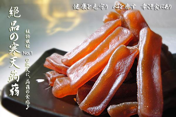 【寒天蒟蒻干蒟蒻片】《易買》高纖低熱量.口味眾多~另有乳酪絲.海苔