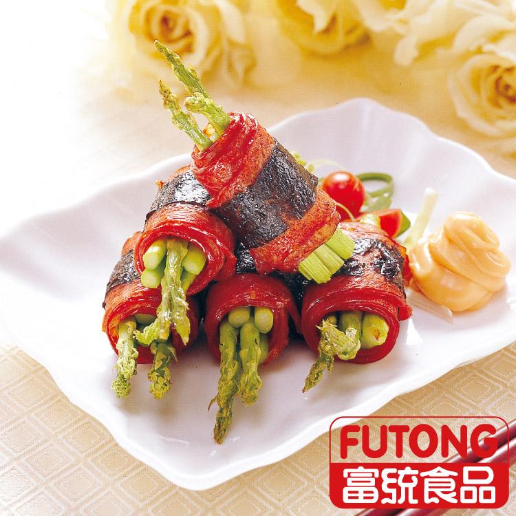 【富統食品】瘦肉培根 (1KG/包)