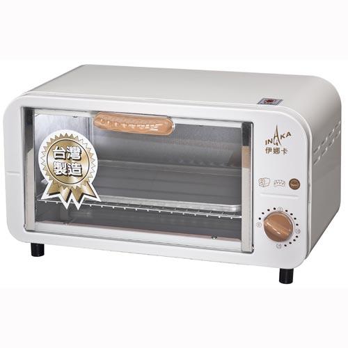 『伊娜卡』 8L食尚電烤箱 ST-7013