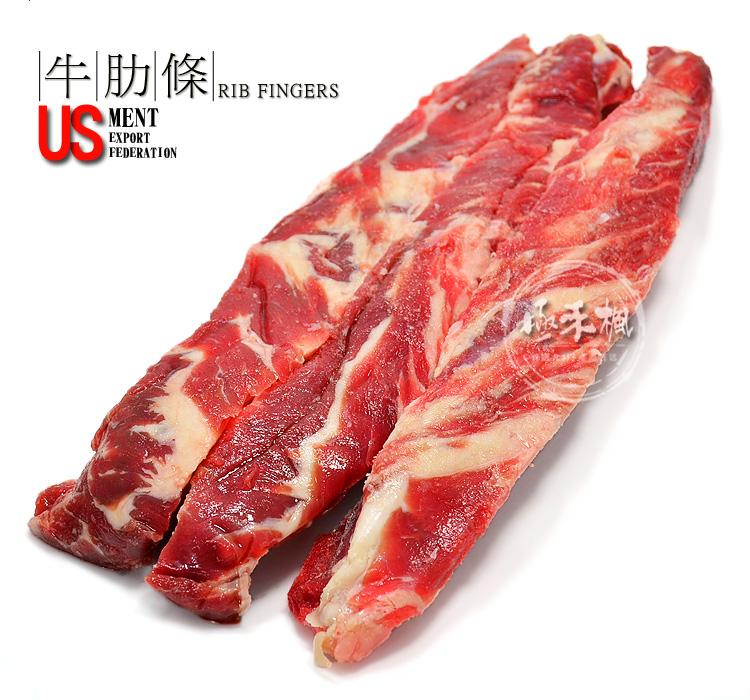 和風牛肉~軟Q美味~清燉.紅燒.燒烤都很好吃的美國牛肋條