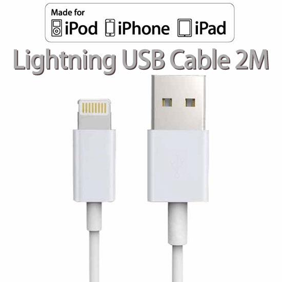【MFi認證、2m】Apple iPhone 6/6 Plus/ iPhone5/5s/5c/SE iPod Touch 5/nano 7 傳輸充電線/Lightning