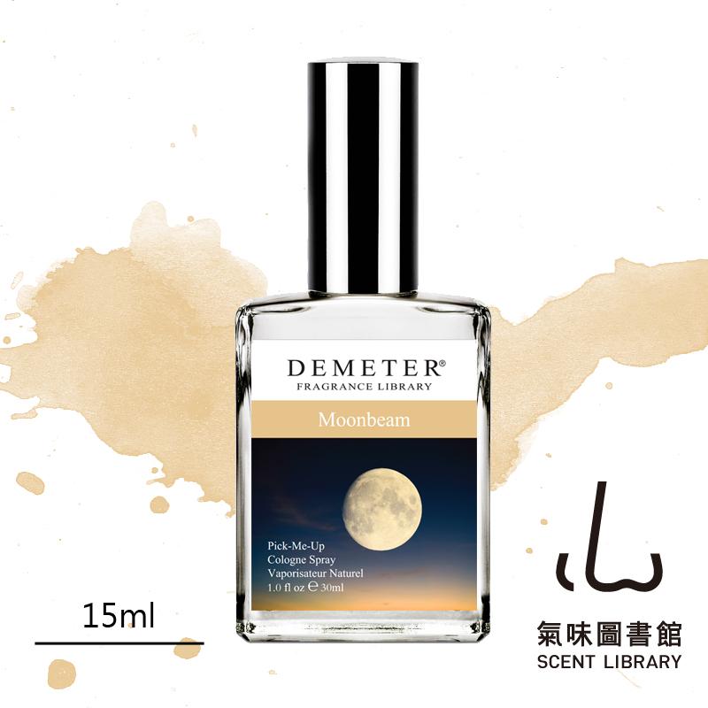 【氣味圖書館】Moonbeam月光 情境香水 15ml