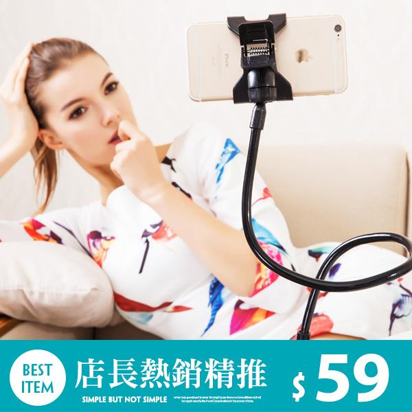 手機 懶人夾 雙夾頭 懶人支架【E7-019】角度固定架 床頭架 非單夾 6.3吋以下 可用