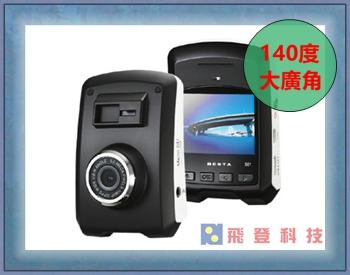 【台灣製造 HD高畫質】加送16G高速記憶卡 無敵 BESTA CRS01 行車紀錄器 130度廣角 1.8大光圈 含稅開發票公司貨