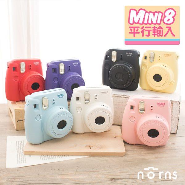 NORNS 富士 拍立得 MINI 8【日本平輸 Mini8拍立得相機 】一年保固富士 mini 8 粉藍黃白黑紫紅 另售套餐 底片
